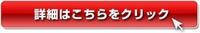 株式会社 Euphoria【ユーフォリア】池袋駅 ネイリスト 求人 ネイルサロン ネイル 目白駅 巣鴨駅 転職